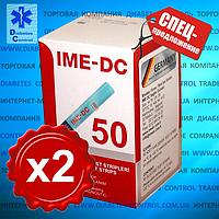 Комплект тест-полосок IME-DC / ИМЕ-ДС 50 шт., 2 уп. (100 шт.)