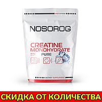 NOSOROG CREATINE MONOHYDRATE 300 г