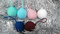 Набор 6 штук новогодних игрушек ручной работы на елку Шар