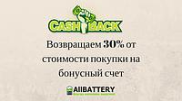Кешбек 30% до 15.12.2017 в интернет магазине