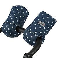 Муфта для коляски и санок (семь расцветок для мальчиков)