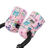 Муфта для коляски и санок (5 расцветок для девочек)