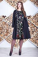 Стильное женское платье №2095