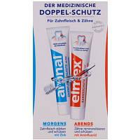 Дорожный набор зубных паст Elmex+Aronal 2х12 мл.