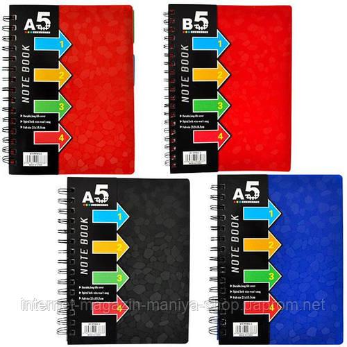 Блокнот А4–3 «chiven» цветной