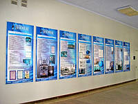 Информационные щиты (стенды, доски объявления)