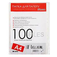 Файлы 30 мкм., А4 Leader, фактура глянец (100 шт.)