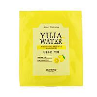 Осветляющая маска для лица SkinFood Yuja Water Whitening Ampoule Mask Sheet, фото 1