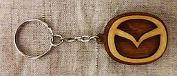 Автомобільний брелок Mazda (Мазда), брелоки для автомобільних ключів, брелоки, авто брелок