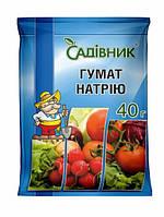 Биостимулятор Гумат натрия, 40г., Садовник