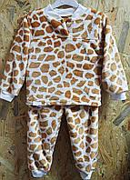 """Пижама детская """"Жирафик"""", на 1-5 года, махра, Украина"""
