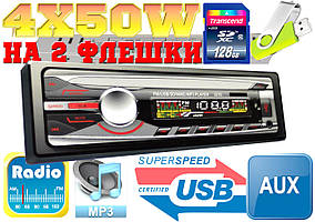 Автомагнитола Pioneer 3215 USB,SD карта,ПУЛЬТ,AUX+FM (4x50)