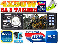 "Автомагнитола Pioneer 3612 3,6"" TFT Video экран Divx/mp4/mp3 AUX,USB"