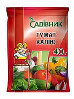 Биостимулятор Гумат калия, 40г., Садовник