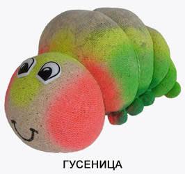 Травянчик декоративный Гусеница, фото 2