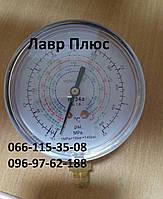 Манометр высокого давления R-134, R-404, R-22, R-407 d-80 HONGSEN