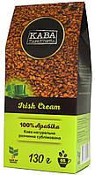"""Кофе растворимый сублимированный """"Кава Характерна Irish cream"""" 130г. (Арабика-100%), фото 1"""