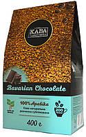 """Кофе растворимый сублимированный """"Кава Характерна Bavarian Chocolate"""" 400г. (Арабика-100%), фото 1"""