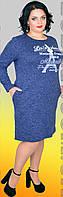 Красивое женское платье классического покроя, фото 1