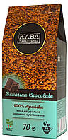 """Кофе растворимый сублимированный """"Кава Характерна Bavarian Chocolate"""" 70г. (Арабика-100%), фото 1"""