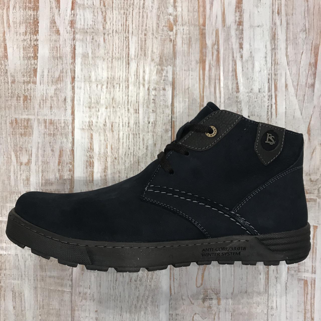 Зимние ботинки из нубука 42 размер