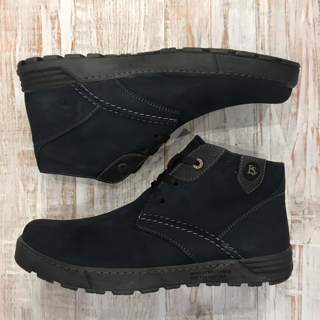 Зимние ботинки из нубука 42 размер d017a360b490a