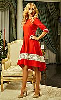 Платье. Платья. Женское платье. Шикарное платье красного цвета с белым гипюром