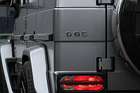 MANSORY Style MB G Class Rear Tail Light COVER CARBON FIBRE W463 G55 G65 G63