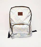 Стильный женский рюкзаксеребристого цвета. водоотталкивающее покрытие, повседневный Oldcottoncargo