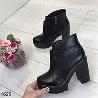 Демисезонные ботинки женские