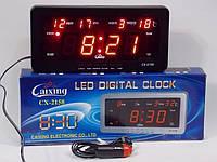 Цифровые настольные часы LED, календарь, термометр СХ-2158 (красные цифры)