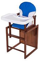 Стульчик для кормления For Kids Трансформер С Пластиковой Столешницей, Бук Темный темное дерево, синий