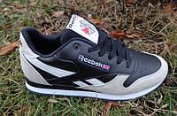 Мужские кожаные кроссовки Reebok Classic ( черно - серые )