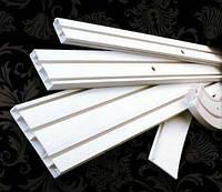 Кариниз для штор пластиковый СМ-1 1,6м\пог