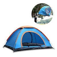 IPRee ™ 2 Лица Палатка Зонт Bivouac Автоматических однослойный Бич ВС Укрытие Отдых Туризм Путешествие