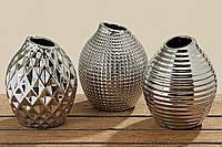 Ваза Celly керамика