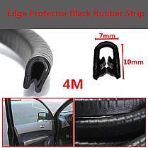4M Резиновая лента для защиты от царапин Полоса прокладки для защиты от царапин U Тип для Авто Окно двери , фото 2