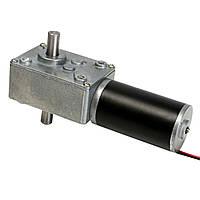 Двигатель двигатель ИКПБ коробка двойной вал постоянного тока 12v Мотор-редукторы 160rpm червячный редуктор