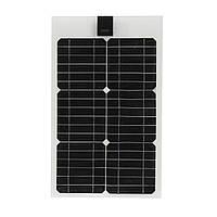 Elfelа также 20W 12V Солнечная City Semi-flexible Солнечная Панель + кабель 3 м для Авто RV Лодка