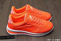 Кроссовки Nike Cortez Ultra найк мужские женские реплика