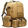 Тактический Штурмовой Военный Рюкзак с подсумками на 50-60литров хаки, фото 6
