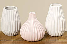 Очень красивые маленькие вазочки Вильма