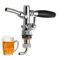 Регулируемый пивной смеситель для домашнего пивоваренного завода с контроллером потока для кег-тангажа G5/8 Shank