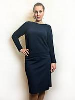 Синее женское платье-костюм П108