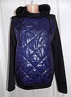 Толстовка женская с начесом + плащевка (цвет темно-синий) СП