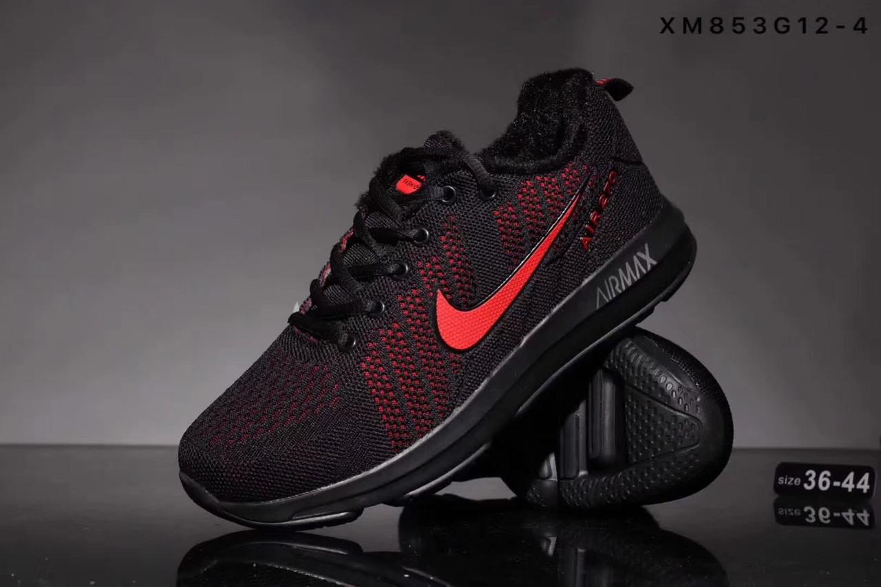 ????????? Nike Air Max 270 ???? ??? ???? ??????? ??????? ???????: ???????, ???? ? ?????. ?????????, ???? ???????????? ??