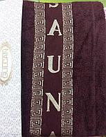 Набор для бани и сауны мужской Gulcan Турция, Коричневая