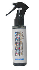 Airspencer Spray Marine Squash
