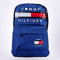 Молодіжний Рюкзак Tommy Hilfiger Синій Реплика ААА+