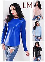 Кофта 881703, 42 размер женская из эко-кожи голубая черная синяя розовая свитшот толстовка лонгслив